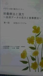 クラシエ.JPG