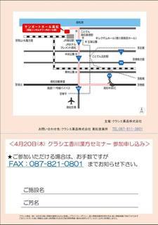 クラシエ漢方2.jpg