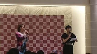 木内晶子さん.JPG